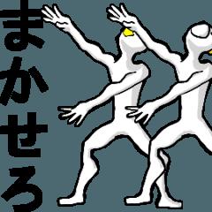 動く、体で表現スタンプ (トリとクマ)