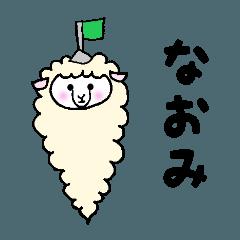 なおみちゃんのスタンプ