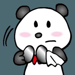 な〜んだ?パンダ