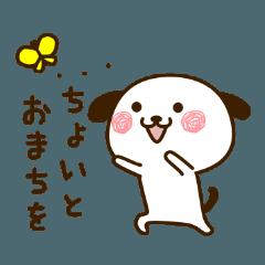 わんぷう Vol.2