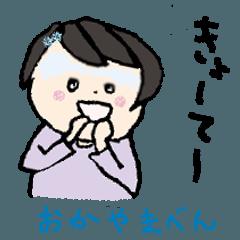 てん子ちゃん 3