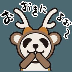 奈良の鹿パンダ だんちの ぱん吉