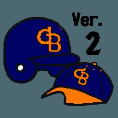 少年野球スタンプ 2