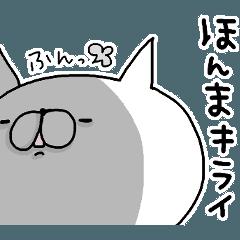 雑ネコ雑ウサ。関西弁2