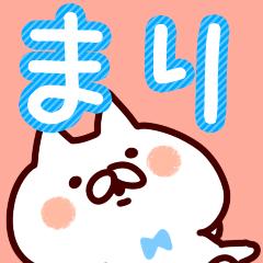 [LINEスタンプ] 【まり】さんが使う用スタンプ