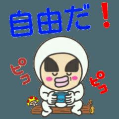 [LINEスタンプ] くにくんの喜怒哀楽❗の画像(メイン)