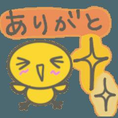 ひよこのピヨコ(お友達編)