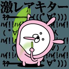 タイツうさぎ3@ゲーム・マルチ専用