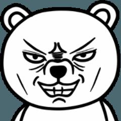 big white bear