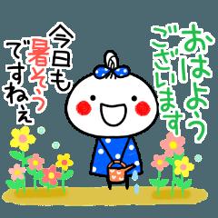 あんこ7 暑い夏!ver.2