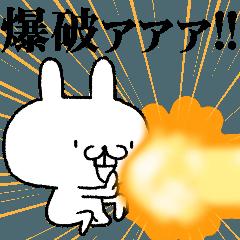 ★★荒ぶるリアクションウサギ!!!!★★