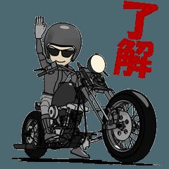アメリカンバイク アニメーション