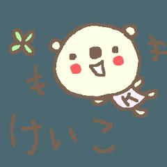 けいちゃんズ基本セットKei cute bear