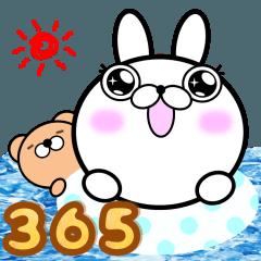 でか文字365日【夏日】