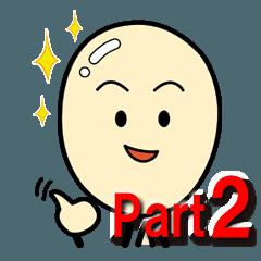 『つるたん』のスタンプ ~Part2~
