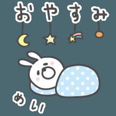 ☆★めいちゃん★☆お名前ベーシックパック