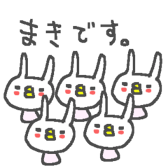 マキちゃんズ基本セットMaki cute rabbit