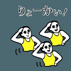 シンクロナイズドスタンプ-アニメーション-