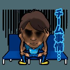 横浜FC 西河翔吾 ショーゴのサッカーSHOW語