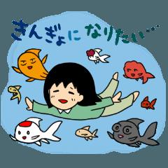 [LINEスタンプ] 三匹の金魚・2 (1)