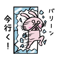 [LINEスタンプ] 照れうさぎ2 (1)
