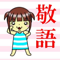 [LINEスタンプ] ★敬語で日常会話★ (1)