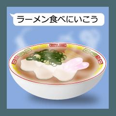 麺類が大好きだ!!