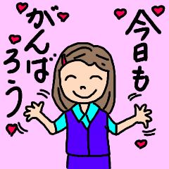 OLゆり子さんのビジネス編2
