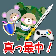 "Baby Bear ""真っ最中"""