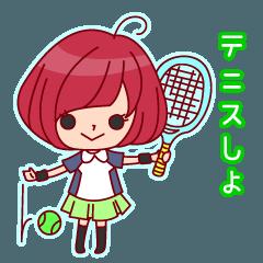テニスガール♪