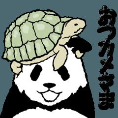やる気のないパンダ(ダジャレ2)