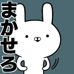 激しく動く☆容疑者ウサギ アゲアゲ編