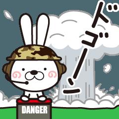 コイツ動くぞ!!聞き耳ウサギ隊(9)