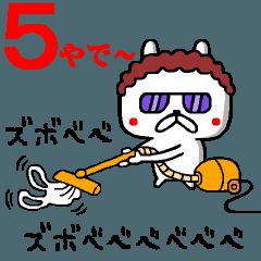 大阪のおばちゃんウサギ5