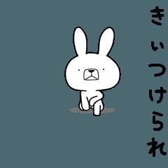 [LINEスタンプ] 動く!!方言うさぎ 富山弁編