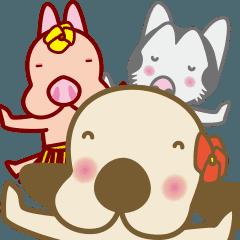 うごくフラダンスな犬 2