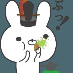 京都うさぎ ほっこりまったり動く▶1