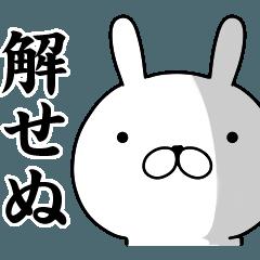 [LINEスタンプ] 武士うさぎ【改良版】