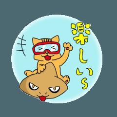 山猫とおでんの夏休み!
