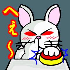 不良ウサギ 2
