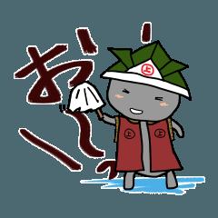 「いしちゃん」3〜使えそうなやつやけん〜
