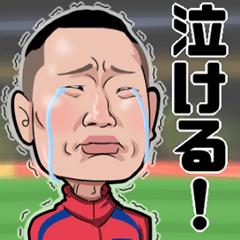 鄭大世(チョン・テセ)選手の公式スタンプ