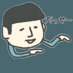 とっちゃんぼうや(おっさん 関西弁)