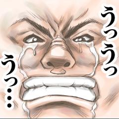 どアップ男10
