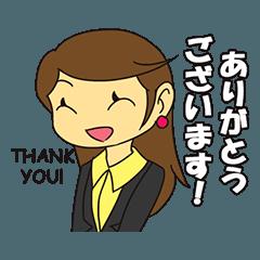 OL Hanako