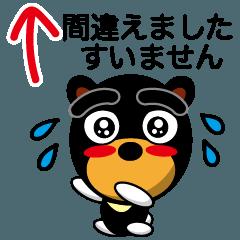 熊治郎20【 丁寧な言葉2 】