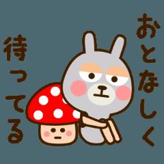 きぐるみうさぎ 日常会話編2