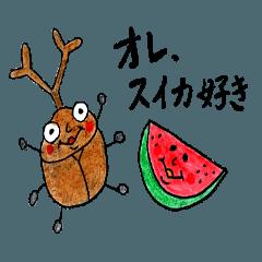 色えんぴつちゃん11(夏)