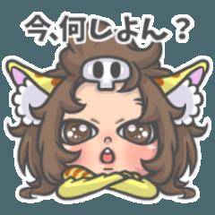 ねこんちゅ(猫人)物語。恋愛編 広島ver.