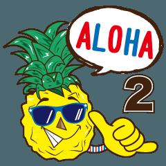 Aloha パイナポー2
